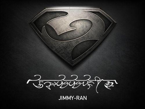 Kryptonian shield