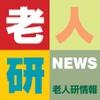 News_logo2_1