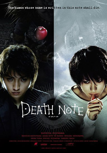 Death_note_4